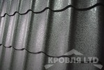 Металлочерепица Супермонтеррей, Colorcoat Prisma Anthracite (matt) , толщина 0,5